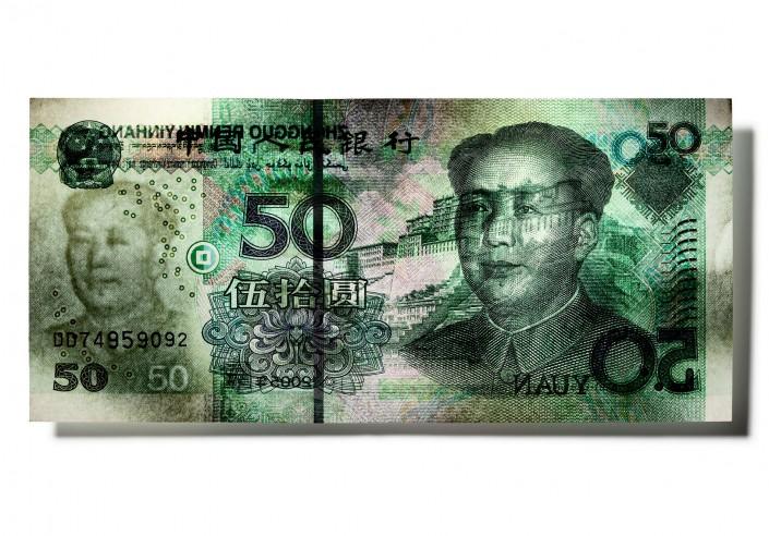 CHINA_V05 - Geldschein ist ein Kunst Retusche Projekt der Schalterhalle Postproduktion und Tobias Winkler - Bildbearbeitung München.