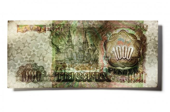 RUSSLAND_R03 - Geldschein ist ein Kunst Retusche Projekt der Schalterhalle Postproduktion und Tobias Winkler - Bildbearbeitung München.